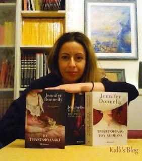 """""""Το τριαντάφυλλο του Χειμώνα"""", της Jennifer Donnelly από τις Εκδόσεις Διόπτρα ~ Kalli's blog"""