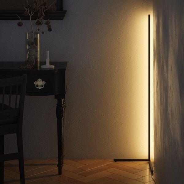 Minimal Corner Lamp In 2020 Floor Lamp Design Corner Lamp Ceiling Light Design