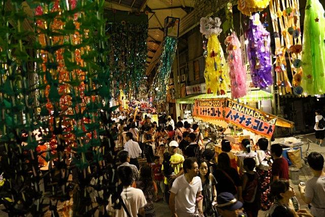 tanabata matsuri festival