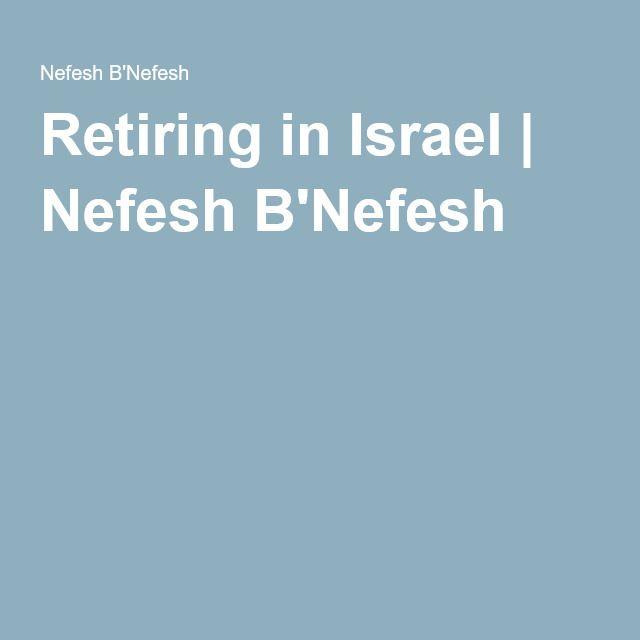 The 25+ best Nefesh b nefesh ideas on Pinterest Watkins glen - shidduch resume