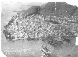 Καστελόριζο: Ο ακριτικός προμαχώνας του νέου Ελληνισμού (1905-1948) - Parapona-Rodou