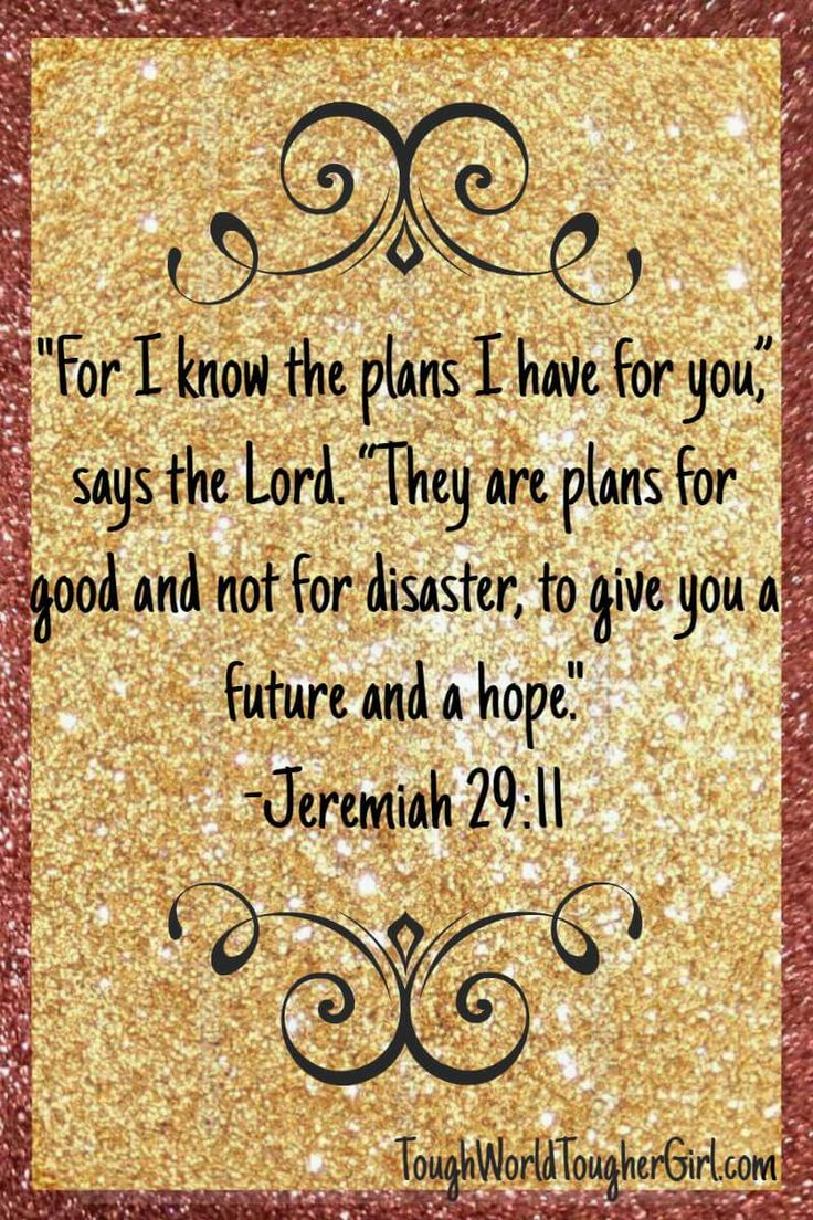 Jeremiah 29:11. For The Girl Fearing the Future. Read why it's okay not to have your future planned out.