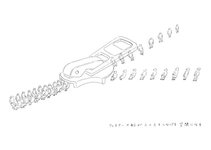 Study for the Ship of the Zipper, Yasuhiro Suzuki (2010). ©Yasuhiro Suzuki