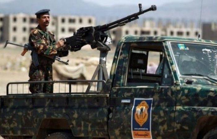 Pin on حضرموت نت - اخبار اليمن