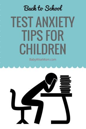 Test Anxiety Tips for Children | test tips | test taking strategies | #testanxiety