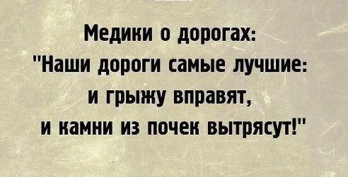 #osteohondroz #antibolit_точка_ru #Gulnara_Samigulina #pankreatit #здоровье