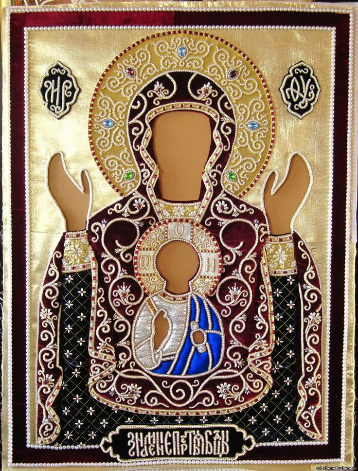 Russian embroidery (by Father Ignaty)