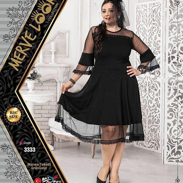 دشداشة نسائية قصيرة اسود قياس خاص درجة اولى تركي دشداشة نسائية قصيرة اسود قياس خاص درجة اولى تركي يجنن يجــــــنن يجـــــــــ Black Dress Fashion Dresses