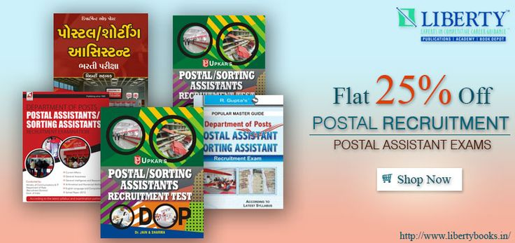 Buy Now Postal Assistant Exam Books Online at best and affordable Prices Click Here….. http://tinyurl.com/owy6hex