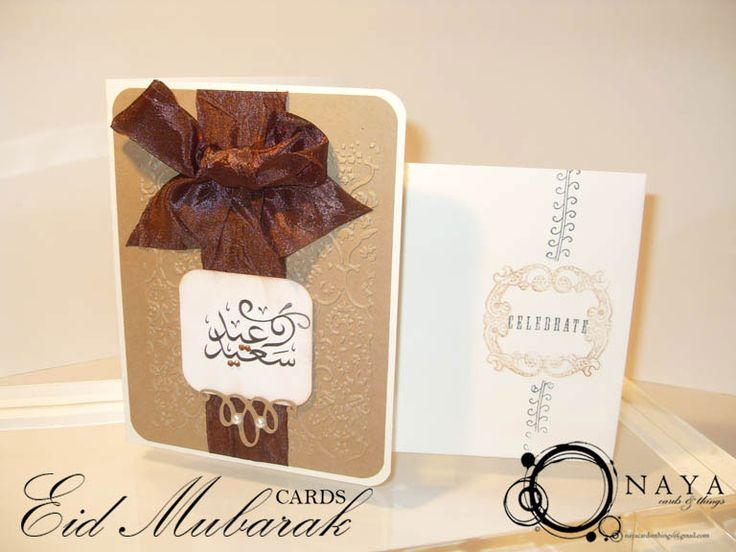 What better way to show loved ones and friends that they are in your thoughts than with a lovely Eid card...  A Delicate 5 x 6.5 Beautifully Embellished Handmade Card with matching envelope. Glitter, sparkle and gems. Just in time to Celebrate Eid.