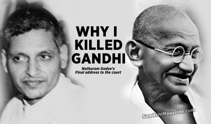 Why Nathuram Godse Killed Mahatma Gandhi | नाथूराम गोडसे ... |Why And Who Killed Ghandi