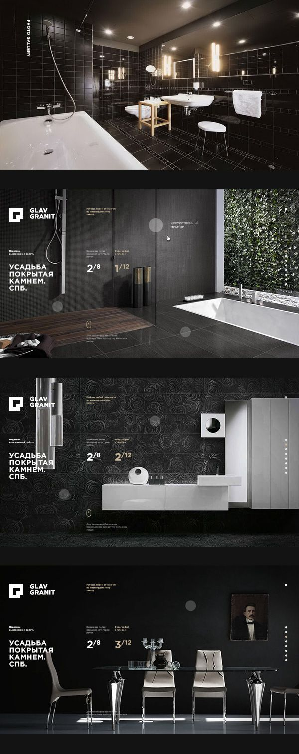 best 25 interior design portfolios ideas on pinterest interior branding and website user interface design by alexander laguta for glav granit glav granit is a russian manufacturer and supplier of stone