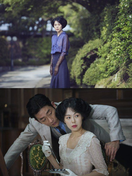 "Park Chan-wook's ""The Handmaiden"", Kim Min-hee 'an elegant, royal lady'"