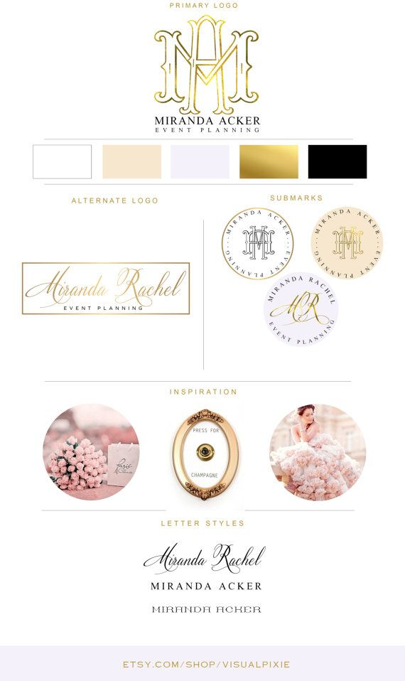 Branding Package Luxurious Interlocking Letters Logo - Baroque Logo - Even Wedding Planner Logo - Photography Fashion Boutique Business Logo