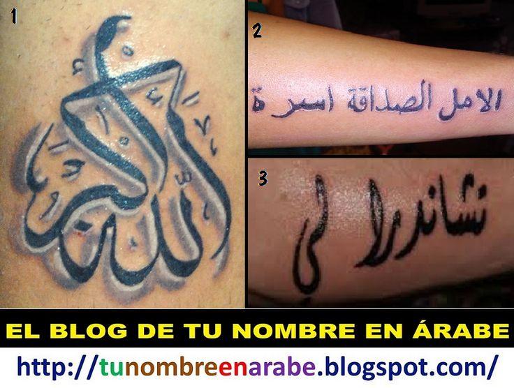 Tatuajes  en letras Arabes