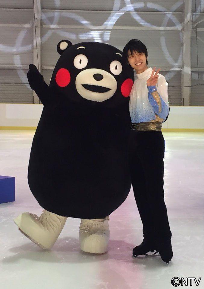 i forgot who yuzuru hanyu was until i saw this nice he's with kumamon i too would like to meet kumamon