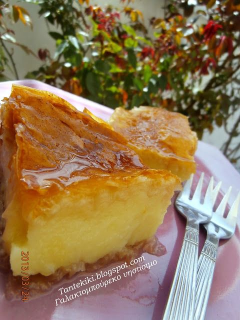 Tante Kiki: Παραδοσιακό γαλακτομπούρεκο ...νηστίσιμο!!