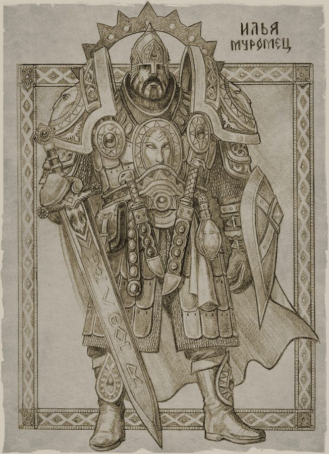 Slavic mythology by Roman Papsuev(tales of old rus) - Ilya Murometz, Russian Knight. Russian Fairytales, fantasy