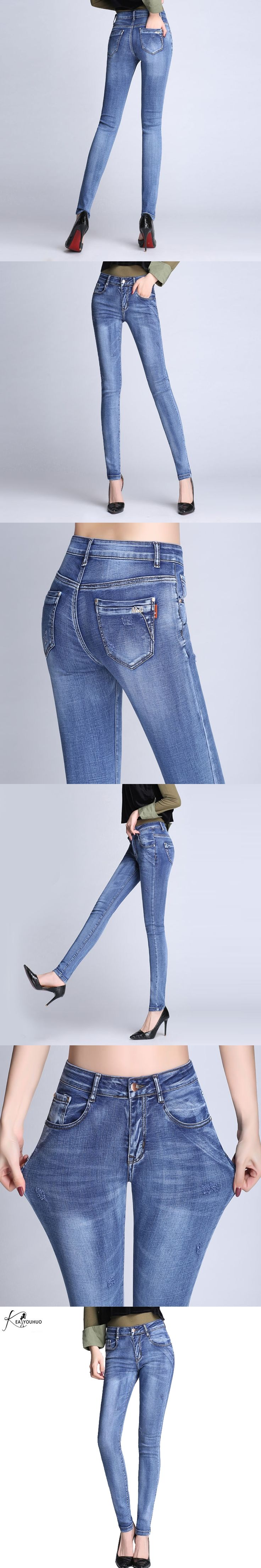 New 2017 Autumn Women Ankle-Length Cuffs High Waist Jeans Students Stretch Skinny Female Slim Pencil Pants Denim Ladies Trousers