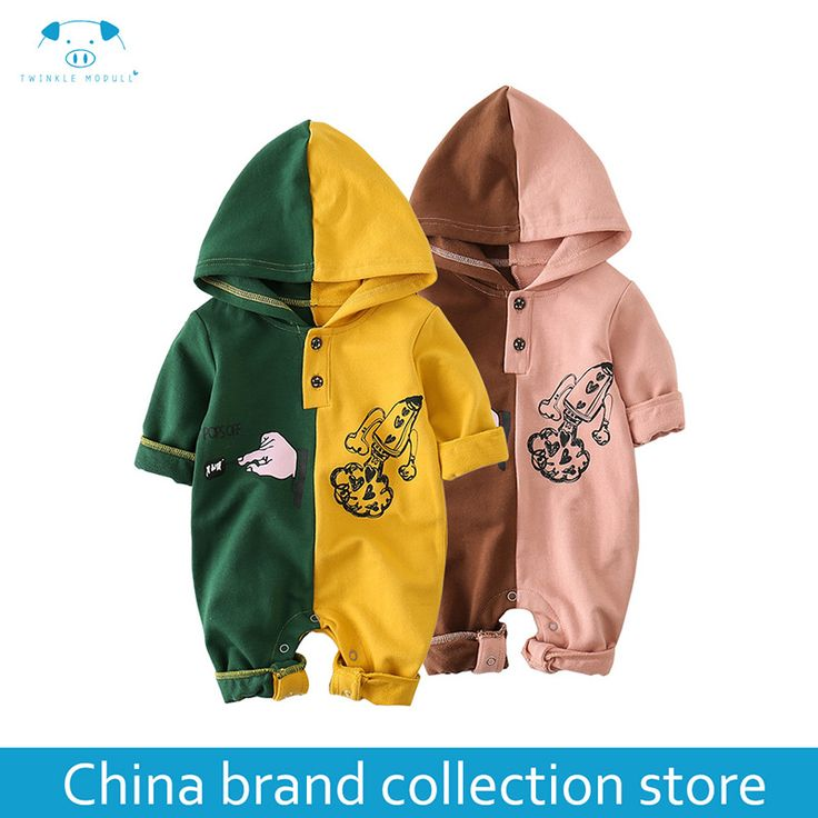baby clothes Autumn newborn boy girl clothes set baby fashion infant baby brand products clothing bebe newborn romper MD170Q014