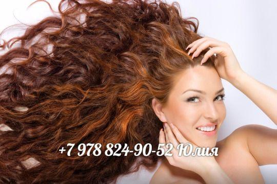 Наращивание натуральных волос http://long-hair.krim.co/post/151603303391  С приходом осени, появляются новые краски, что-то меняется и природа преображается, поэтому поменять свой образ можете и Вы нарастив натуральные волосы. После чего Вы можете экспериментировать, удивлять, покорять своим появлением, присутствием и вдохновением…Наращивание волос в Симферополе, профессионально и качественно, только натуральные крымские волосы, которые есть постоянно в наличии, приезжайте и сделайте свой…