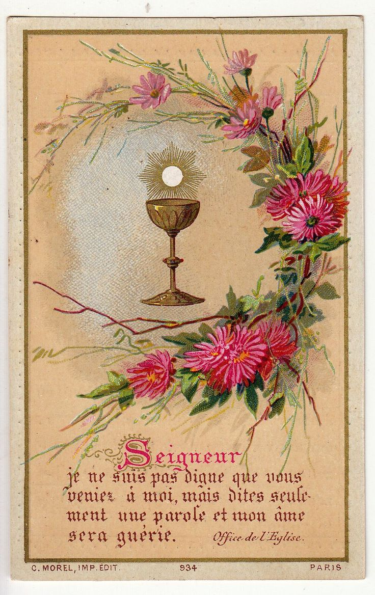 Antique French Holy prayer card First communion souvenir. Circa 1895. Edited by Morel Paris Size : 7 x 11 cm LINK to convert in inches You received exactly the old card of this photo! About Holy cards All our holy cards are antique or vintage. They are stamped usually on paper or hand made painted Every card is like a miniature picture, see all details!
