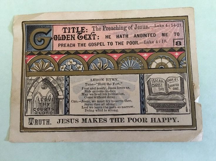 Rare Religious Ephemera David C Cook Chicago Illinois Child Bible Lesson Handout