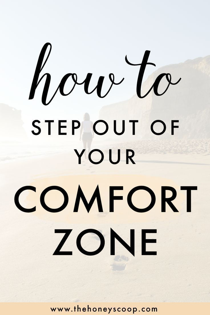 How To Step Out Of Your Comfort Zone Comfort Zone Quotes