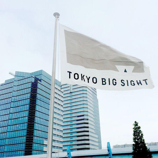 ISOTへ   東京ビックサイトで開催された文房具の展示会ISOTに行ってきました! 毎年行ってはいたものの、今回は仕入れ目的のためにじっくり見てきました。 年々出展社が減ってきて規模がどんどん小さくなってきてるISOT………