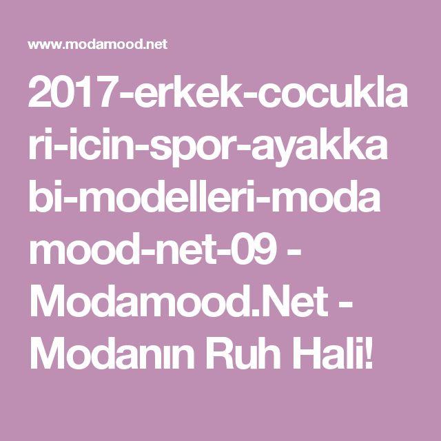 2017-erkek-cocuklari-icin-spor-ayakkabi-modelleri-modamood-net-09 - Modamood.Net - Modanın Ruh Hali!