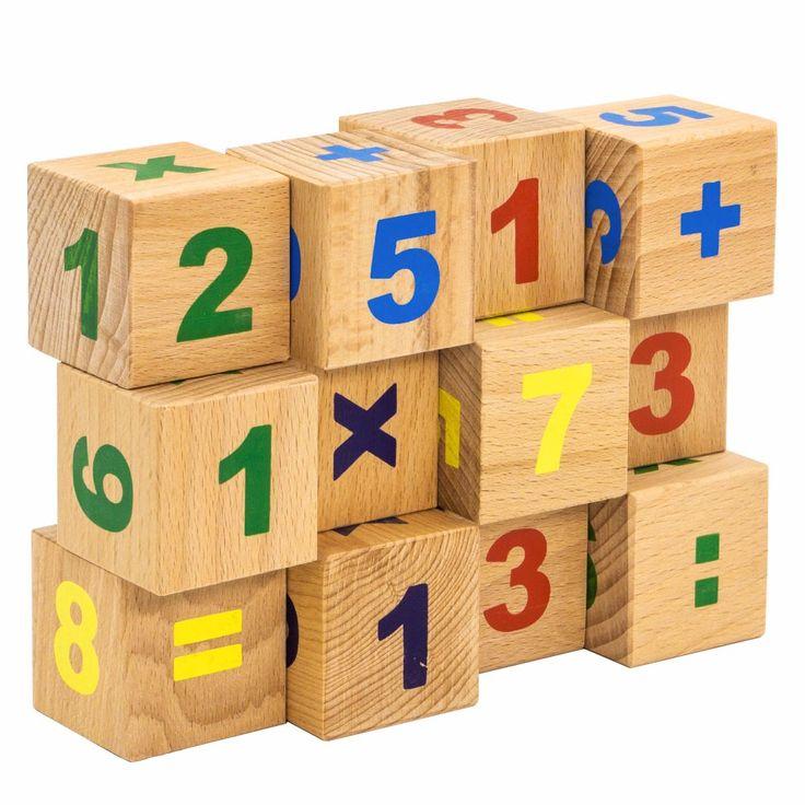 Кубики Цифры 12 штук