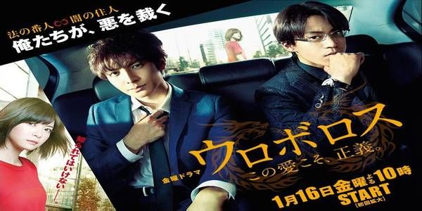 [J-Drama] Ouroboros (2015) Episode 10 [END] Subtitle Indonesia