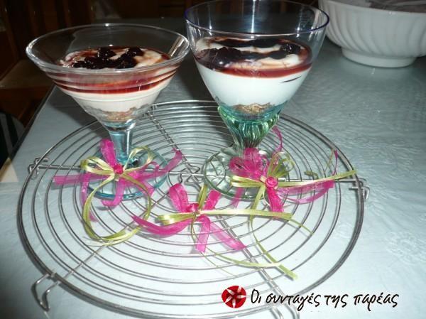 Δροσερό γλυκό με γιαούρτι #sintagespareas