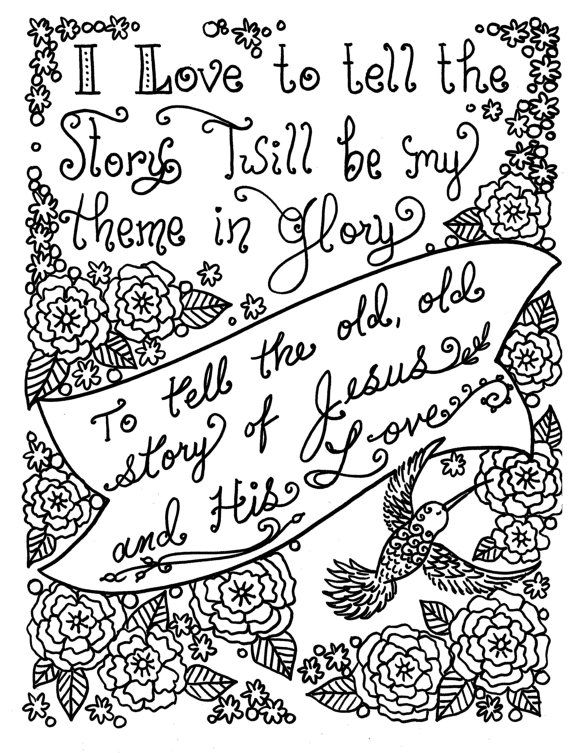 Hymn-spiration 2 Coloring pages you be the Artist by ChubbyMermaid Zentangle Coloring Book pages colouring adult detailed advanced printable Kleuren voor volwassenen coloriage pour adulte anti-stress kleurplaat voor volwassenen Line Art Black and White