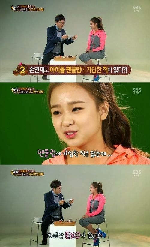 'Gymnastics fairy' Son Yeon Jae is a fan of EXO