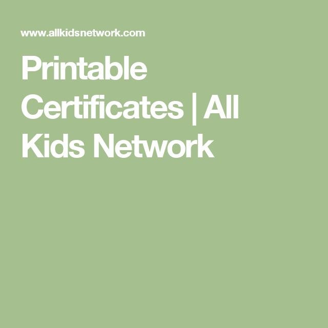 Printable Certificates | All Kids Network