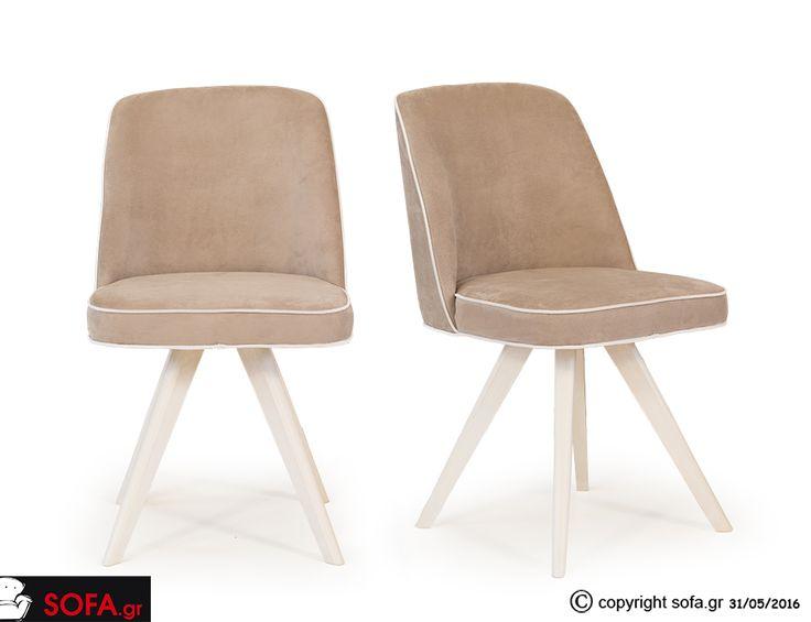 Καρέκλα τραπεζαρίας Times, https://sofa.gr/epiplo/karekla-trapezarias-times
