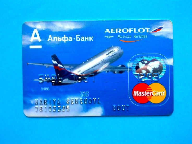credit cards ireland air miles