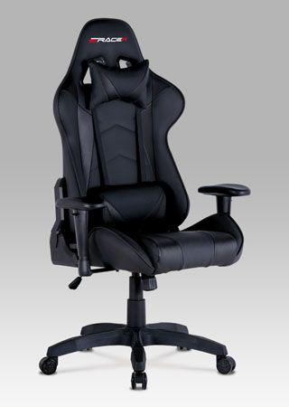 KA-F03 BK  Kancelářská židle, koženka černá. Židle má synchronní mechanismus a je výškově nastavitelná s výškově nastavitelnými područkami.