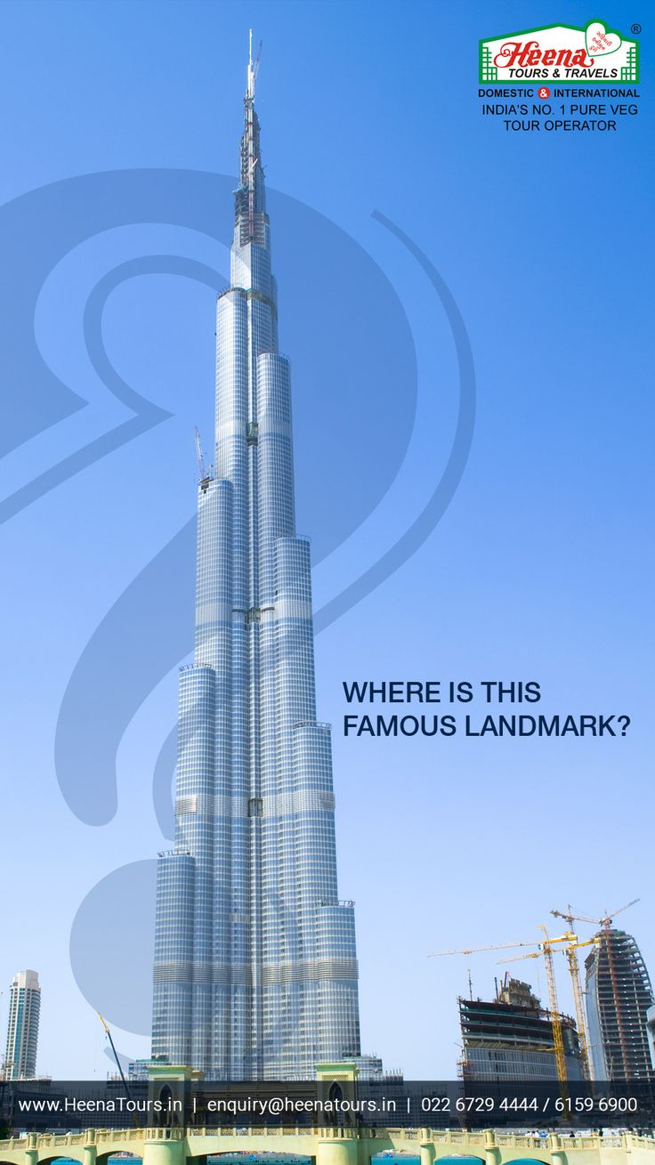 Where is these famous landmark?