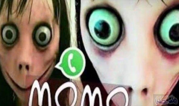 لعبة مومو 9 معلومات يجب عليك معرفتها عنها Momo