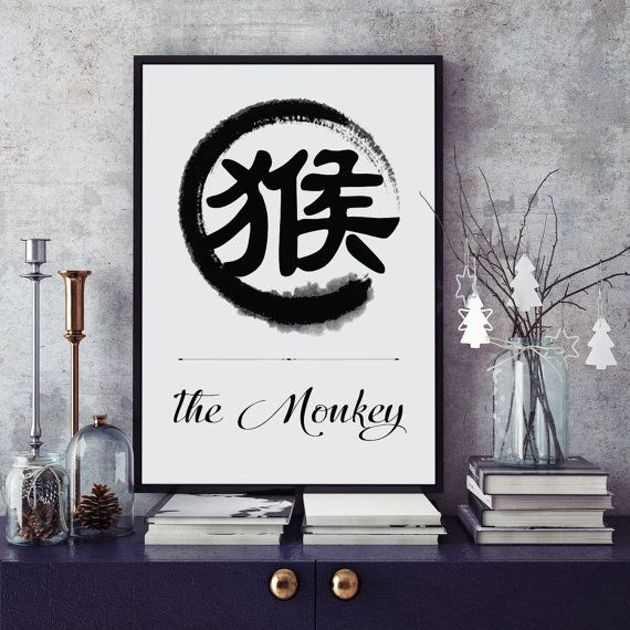 Year of the Monkey  Chinese Zodiac Sign Art by NordicPrintStudio