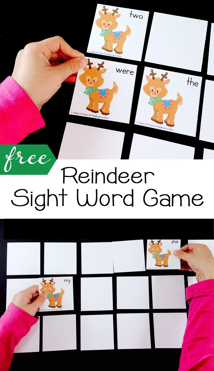 Reindeer Sight Words Matching Game! A fun Christmas theme  sight word game that kindergarten kids will love! #playdoughtoplato #sightwordgames #christmasgames