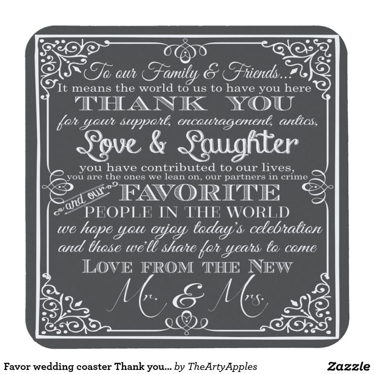 Favor wedding coaster Thank you from mr & mrs Square Paper Coaster
