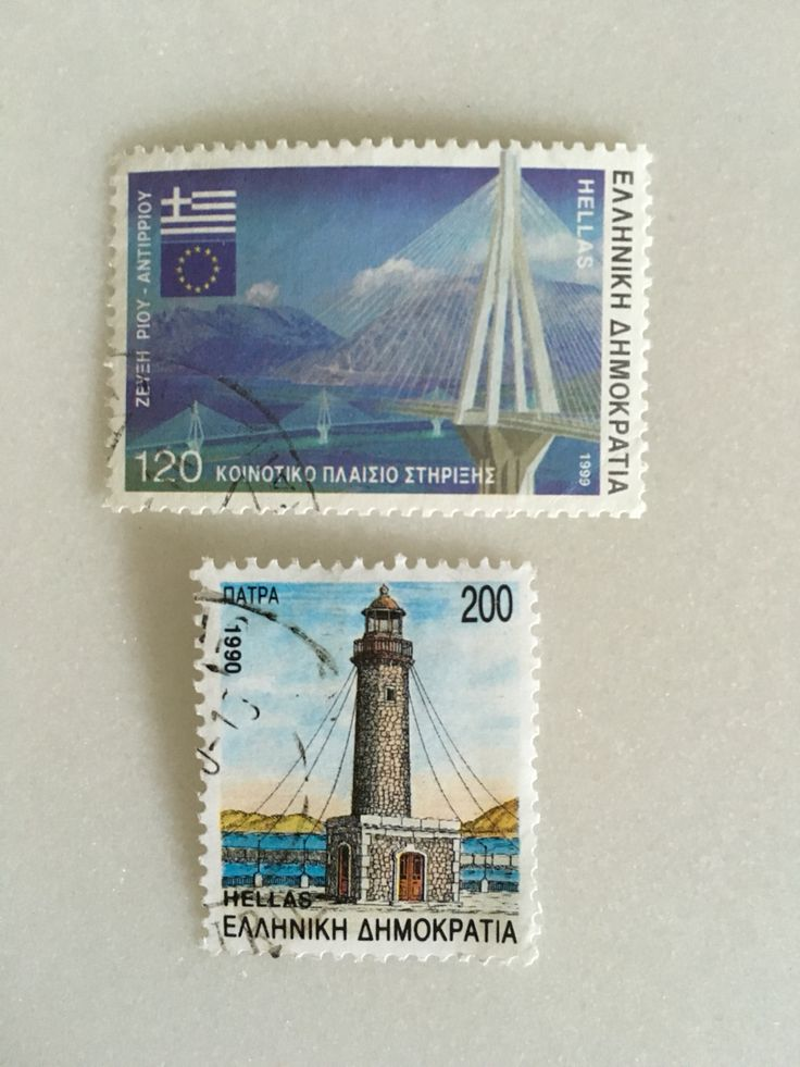 Γραμματόσημα με θέμα εικόνες απο Πάτρα (ΚΤ) φωτό (ΚΤ)
