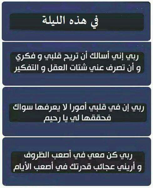 اللهم امين يارب العالمين