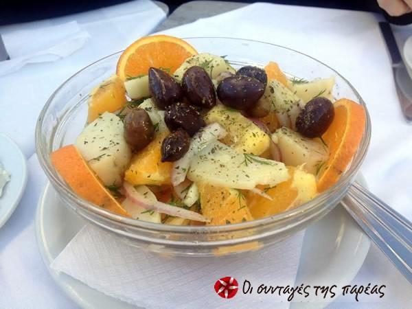 Πατατοσαλάτα με πορτοκάλι και κρεμμύδι #sintagespareas