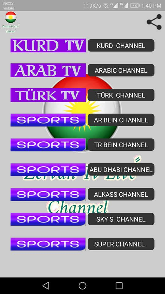 Zêrvan_Tv apk, Zêrvan_Tv app, Zêrvan_Tv Streaming  Sport Tv
