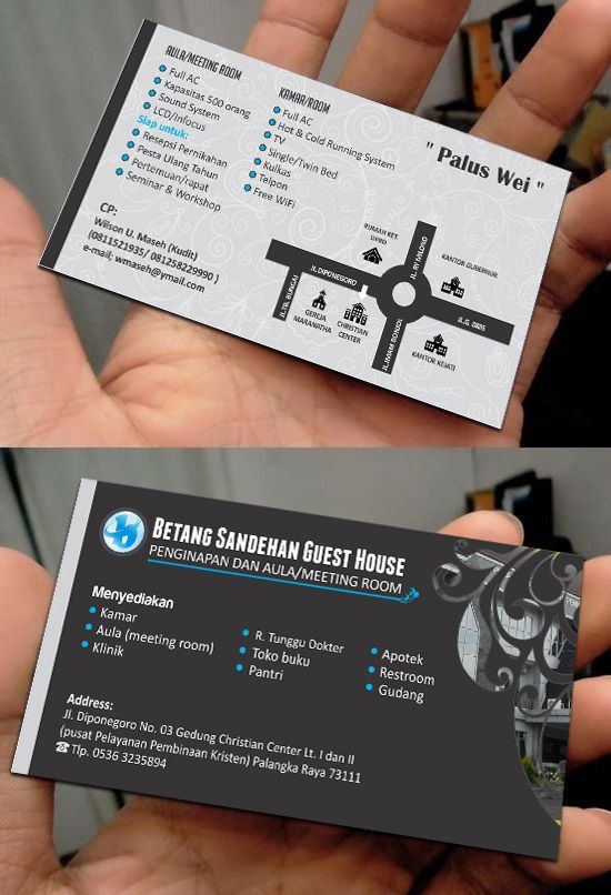 Card for guest house
