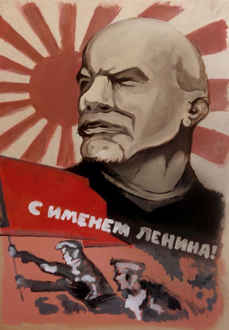 Lenin on Soviet Propaganda poster